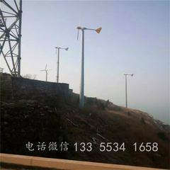 水平轴1kw48v风力发电机 通讯基站用
