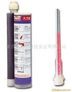 高效注射式植筋胶(TLS-200)