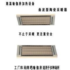 低价销售高温瑜伽房壁挂式商用办公室取暖器