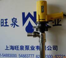 供应旺泉电动抽液泵