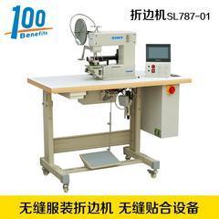厂家直销超音波无缝内衣生产设备 超声波上胶折边机多少钱