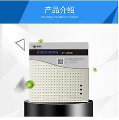 多功能红外控制器 易云系统 中易云 EY-CON981