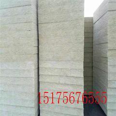外墙保温岩棉板厂家生产直销
