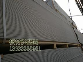 无机矿物纤维水泥板