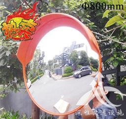 道路安全广角镜 安全转角镜
