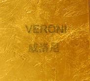 金银箔艺术涂料液体壁纸肌理漆