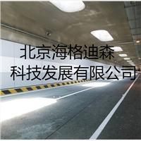 """北京海格迪森以""""诚信、品质、服务""""为宗旨,隧道装饰板优质可"""