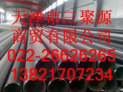 15crmoG无缝钢管厂家≠15crmoG无缝钢管价格