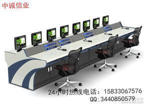 弧形控制台生产厂家-中诚信业