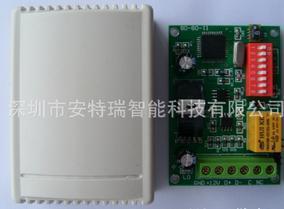 捷创信威mini820总线迷你温湿度探测报警器厂家