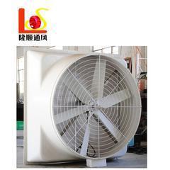 重庆/四川工厂降温风机 玻璃钢负压风机 四川防腐风机