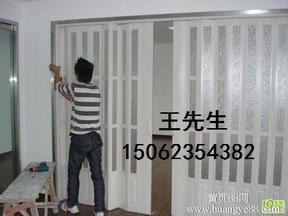 蘇州折疊門 蘇州pvc折疊門