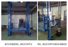 宁波液压货梯,升降机,载货电梯