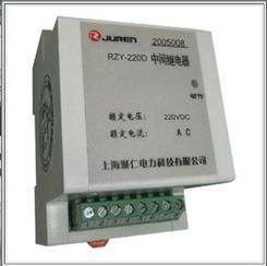 ZJS-103、ZJS-104静态延时中间继电器_接线图