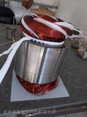 大金螺杆压缩机电机维修 大金压缩机维修
