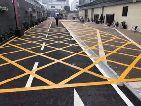 深圳消防通道線,生命通道劃線