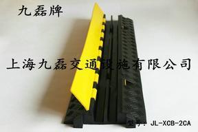 JL-XCB-2CA地面二槽橡胶线槽板上海九磊牌