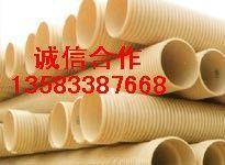 PVC双壁波纹管山东PVC双壁波纹管济南PVC双壁波纹管,PVCU双壁波纹管