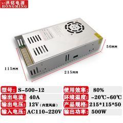 洪铭电源S-500-12 12V40A开关电源变压器