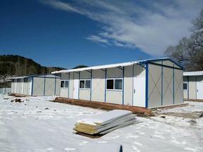 赤峰拆装式k式活动房轻钢结构