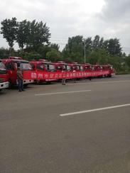 我公司成功中标赣州消防队9台3.5吨消防车