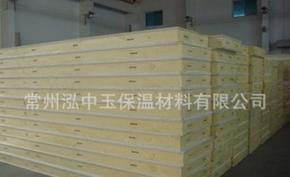 高质量加工 供应聚氨酯冷库保温板