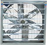 猪舍降温设备,猪舍通风设备,猪舍换气设备的专业生产厂家