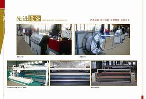 玻璃纤维土工格栅生产厂家