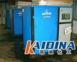 空压机积碳清洗剂a