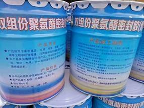 双组分聚氨酯建筑密封膏国标