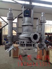 挖掘机液压清淤泥泵