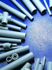 环琪管-环琪PVC管-东莞环琪PVC管