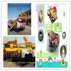 南京变频、调速高压注浆泵 低压泥浆泵厂家