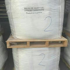 供应厂家直销大量批发 碳酸锂