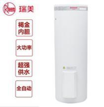 恒热电热水器商用电系列