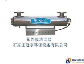 东营城镇饮用水改造专用紫外线消毒器