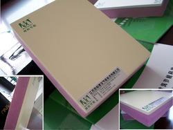 江苏保温装饰板(保温板、节能保温材料)