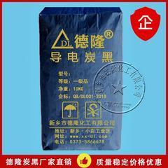 超导电炭黑 超导电碳黑生产成本