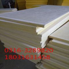 厂家供应树脂边框胶 玻纤固化胶 吸音板固化胶