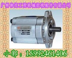 挖掘机液压件先导泵