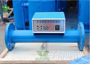 邢台过滤型电子水处理器