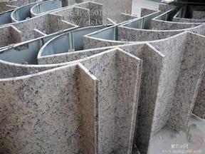 恩施铝单板厂家造型铝板吊顶幕墙定做