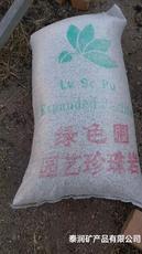 厂家直销大颗粒珍珠岩 营养土栽培基质用 土壤改良园艺珍珠岩
