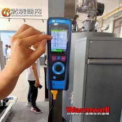 手持烟气分析仪,菲索E30X价格实惠