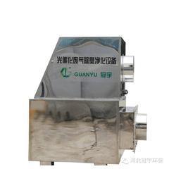 UV光催化废气处理设备