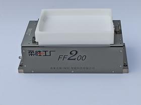 柔性振动盘FF200机器人上料