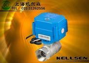 微型电动调节球阀