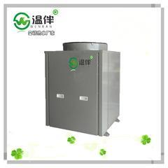 温伴 超低温空气源热泵地暖