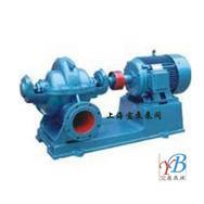 上海水泵S、SH型单级双吸离心泵-上海宜泵泵阀有限公司