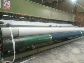 哈爾濱土工布、土工布生產廠家